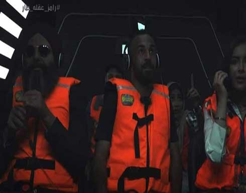 """بالفيديو.. صدمة محمد مجدي أفشة في """"رامز عقله طار"""""""