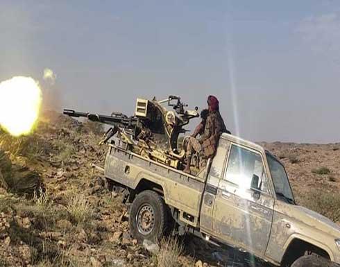 الجيش اليمني يوقع خسائر في صفوف ميليشيا الحوثي بالجوف