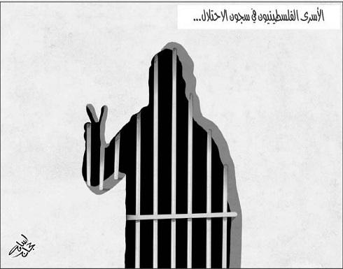 الأسرى الفلسطينيون في سجون الاحتلال…