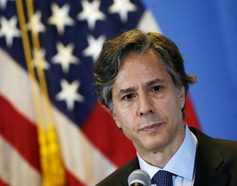 بلينكن : واشنطن تعمل على حزمة مساعدات لأفغانستان بقيمة 300 مليون دولار