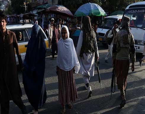 الأمم المتحدة: أفغانستان بحاجة لمساعدات ضخمة