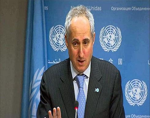 الأمم المتحدة: اتفاق مبدئي لبدء إعادة الانتشار بالحديدة