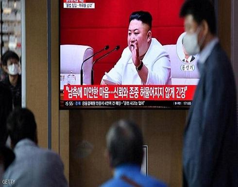 بيونغيانغ تحذر: نحن نبحث عن جثة الكوري الجنوبي