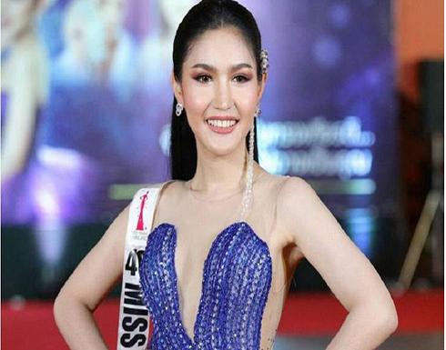 ملكة جمال تايلندية تقاضي عيادة تحويل جنسي بعد أن هجرها صديقها