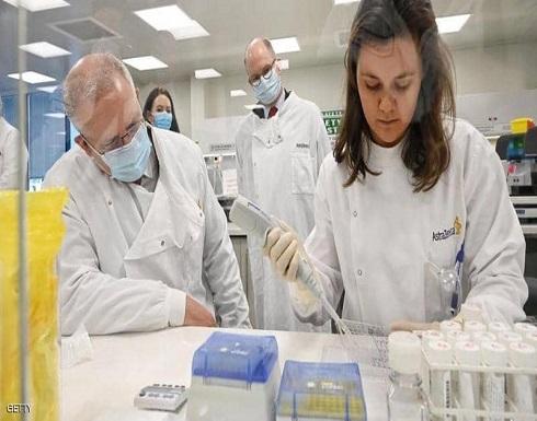 """منظمة الصحة: وقف تجربة لقاح أسترازينيكا """"جرس إنذار"""""""