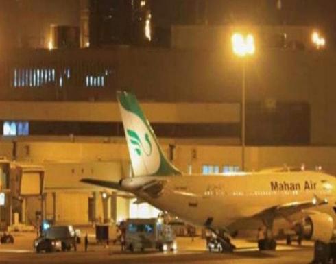 إسرائيل تنفي علاقتها باعتراض طائرة ركاب إيرانية في سوريا