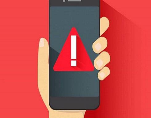 هل يتعطل تنزيل التطبيقات على هاتفك الـAndroid؟ الحل قد يكون أبسط مما تتوقع