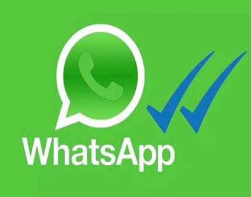 ميزة جديدة من واتساب... وداعا لزرّ تشغيل الرسائل الصوتية