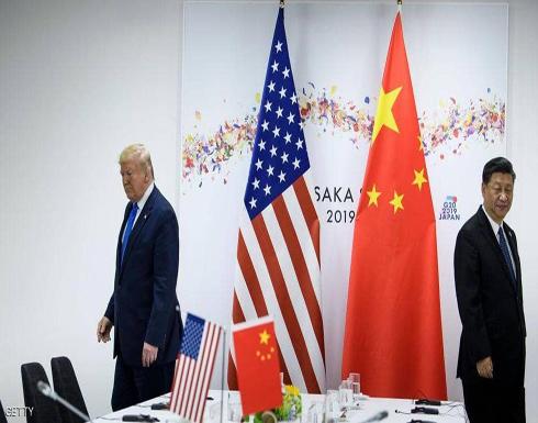 ردا على ترامب.. الصين تهدد واشنطن بإجراءات جمركية مضادة
