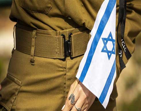 تقرير: اسرائيل تتعمد عدم رفع السرية عن وثائق جرائم بحق الفلسطينيين