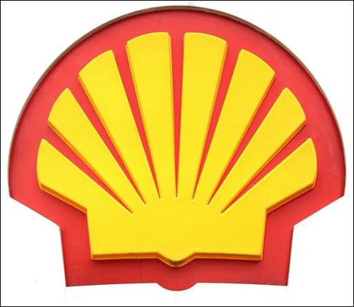 shell company background and history An introduction to royal dutch shell business essay the company background, and history he continues as president of shell oil company.
