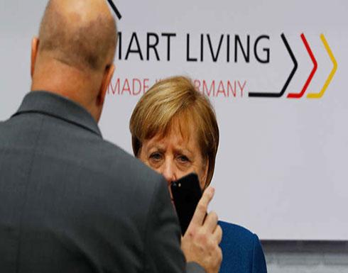نهاية حقبة في ألمانيا.. حزب ميركل يختار زعيما جديدا خلفا لها