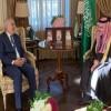 البحرين تستعد لاستضافة اجتماع دولي واسع حول أمن الملاحة