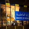بالصور : إبنة الراحل ياسر عرفات تحصل على الماجستير في العلوم السياسية