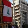 شاهد : الاحتلال يعلن تدمير نقطة مراقبة للجيش السوري في الجولان