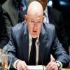 مؤتمر صحفي لوزير الخارجية العراقي ونظيره الأردني