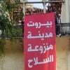 """""""مدام رانيا"""".. رانيا يوسف تتصدر الترند بفيديو جريء لفنانات"""