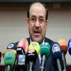 الأردن : الملك يغادر إلى موسكو