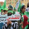 الاحتلال الإسرائيلي يستهدف مناطق جنوب غزة