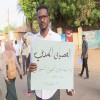 """""""الوفاق"""" تتقدم نحو غريان جنوبي طرابلس وقوات حفتر تتراجع"""