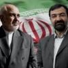 وزير الخارجية الإيراني:بايدن حتى الساعة لم يستطع اتخاذ قرار بشأن الاتفاق النووي ولم يحدد سياسته بشأنه