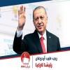 أردوغان: نعمل لمنطقة آمنة بسوريا تشمل الرقة