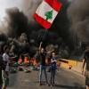 المعارضة السورية تصد هجوما على حلب مع استمرار الضربات الجوية