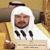 إسرائيل ترفض نقل رفات أبو جهاد