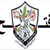 منظمات تندد بمنع السنة في طهران من إقامة صلاة العيد
