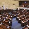 بلينكن يعتزم زيارة فلسطين ومصر والأردن لتثبيت التهدئة