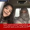 اليوم الأول من معارك القصير السورية (فيديو)
