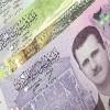 روان بن حسین ضربھا زوجھا لیلة الدخلة وتنشر الصورة