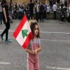 بالفيديو : الجزائر.. الطلبة يتظاهرون مجددا ووزراء بالجملة أمام القضاء
