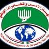 كوشنر : توطين الفلسطينيين في الاماكن التي يتواجدون فيها