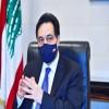 كنزي عمرو دياب تثير الجدل بصورة جديدة في أحضان صديقها