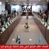 وزير الخارجية الإيراني يبدأ زيارة رسمية لبغداد