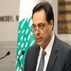 البرلمان التونسي يعلن تشكيل لجنة للتحقيق في التهم الموجهة لـرئيس الحكومة