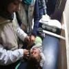 شاهد ... اللحظات الاولى للقصف على الغوطة الشرقية