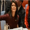 """الرئاسة الفلسطينية ردا على """"نتنياهو"""": مؤتمر باريس فرصة لتأكيد حل الدولتين"""