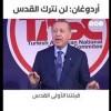 بالفيديو.. ليلى اسكندر لـ منتقديها: تزوجت بالحلال مش بالحرام مثلكم.. وتهدد بالقضاء!