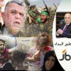 من عمليات جبهة النصرة في سوريا