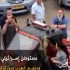 """حي المنشية في درعا سبب سقوط """" القذائف"""" على الرمثا"""