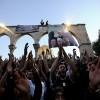 وزارة الصحة الفلسطينية: شهيد و64 إصابة جراء قمع قوات الاحتلال الإٍسرائيلي مظاهرة فلسطينية عند حاجز بيت إيل