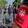 ظريف يتهم فرنسا وبريطانيا وألمانيا بالكذب والرضوخ للبلطجة الأمريكية