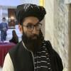 """شاهد : """"طالبان"""" تعثر على ملايين الدولارات وسبائك ذهب في منزل أمر الله صالح"""