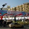 مصر.. تشييع ضحايا حافلة الأقباط بالمنيا