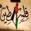 منح أوسمة رئاسية للاعبي الجزائر