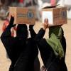 مقتل مسؤول أمن وستة حراس في هجوم لطالبان وسط أفغانستان