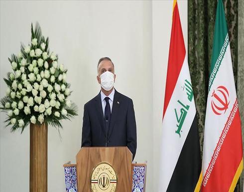 العراق.. الكاظمي يحدد 72 ساعة لإعلان نتائج تحقيقات أحداث بغداد
