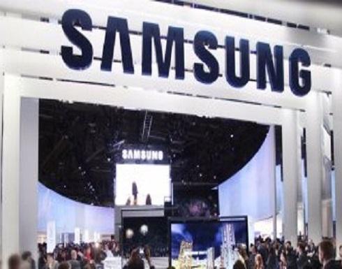 سامسونغ تطور هاتفاً ذكياً جديداً بـ3 شاشات مختلفة